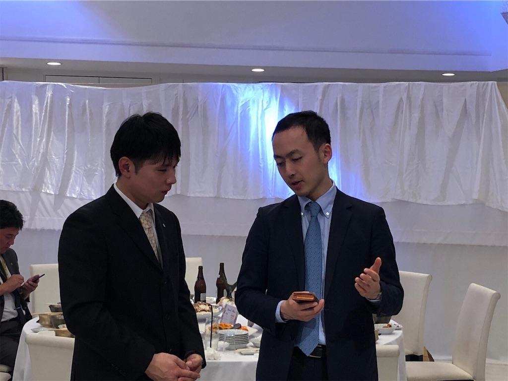 f:id:masanori-kato1972:20190302132006j:image