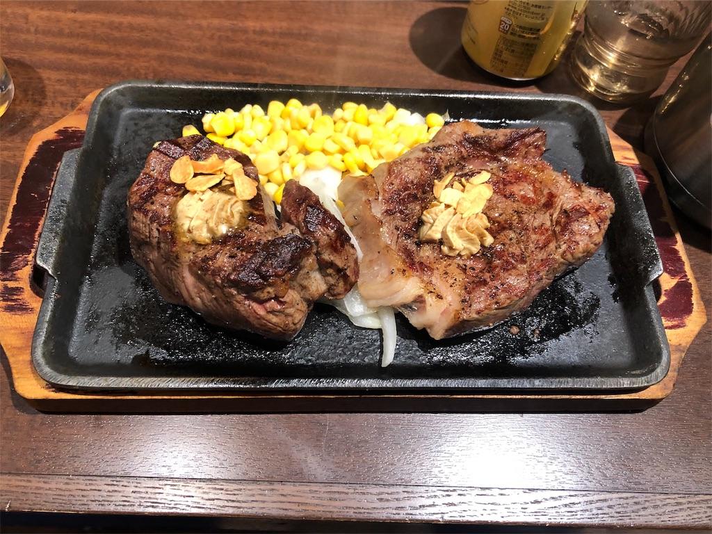 f:id:masanori-kato1972:20190303150755j:image