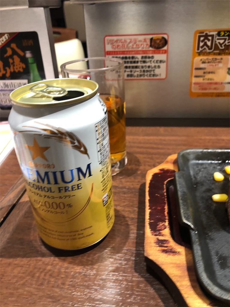 f:id:masanori-kato1972:20190303150800j:image