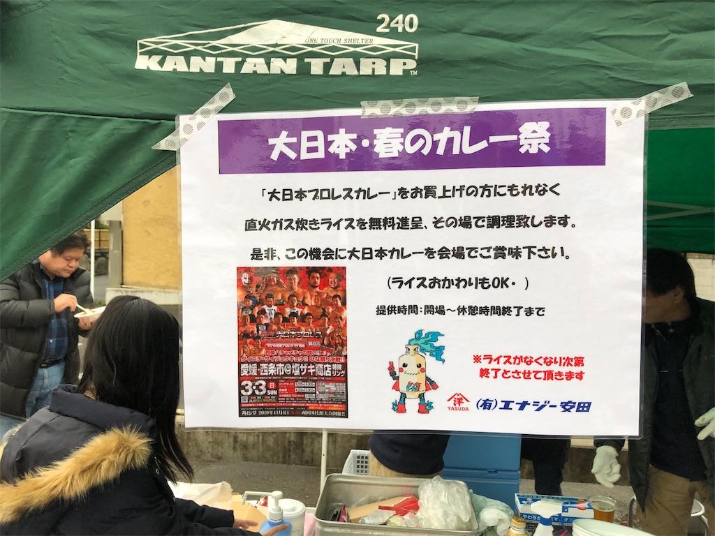 f:id:masanori-kato1972:20190304142838j:image