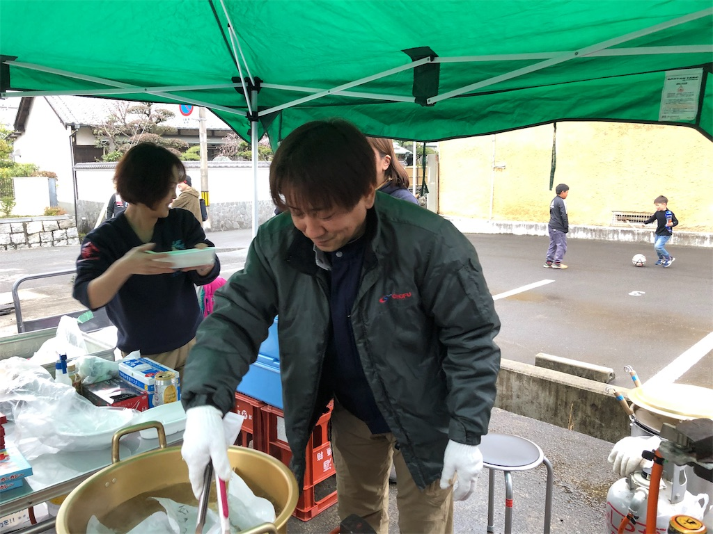 f:id:masanori-kato1972:20190304142842j:image