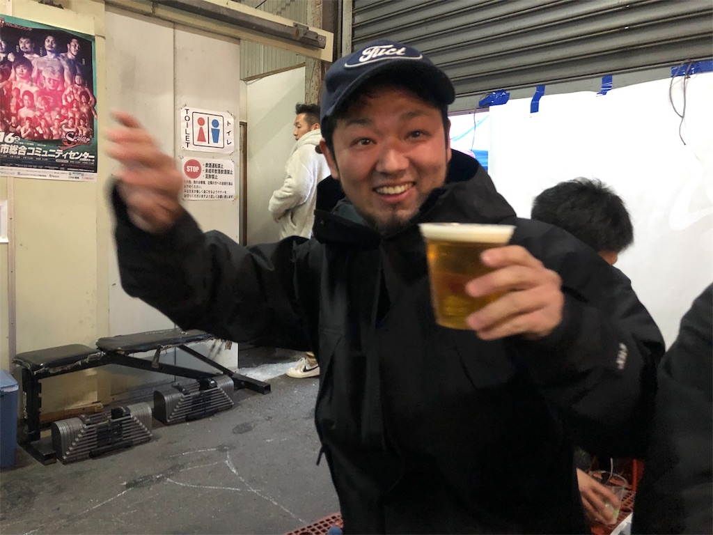 f:id:masanori-kato1972:20190304150434j:image