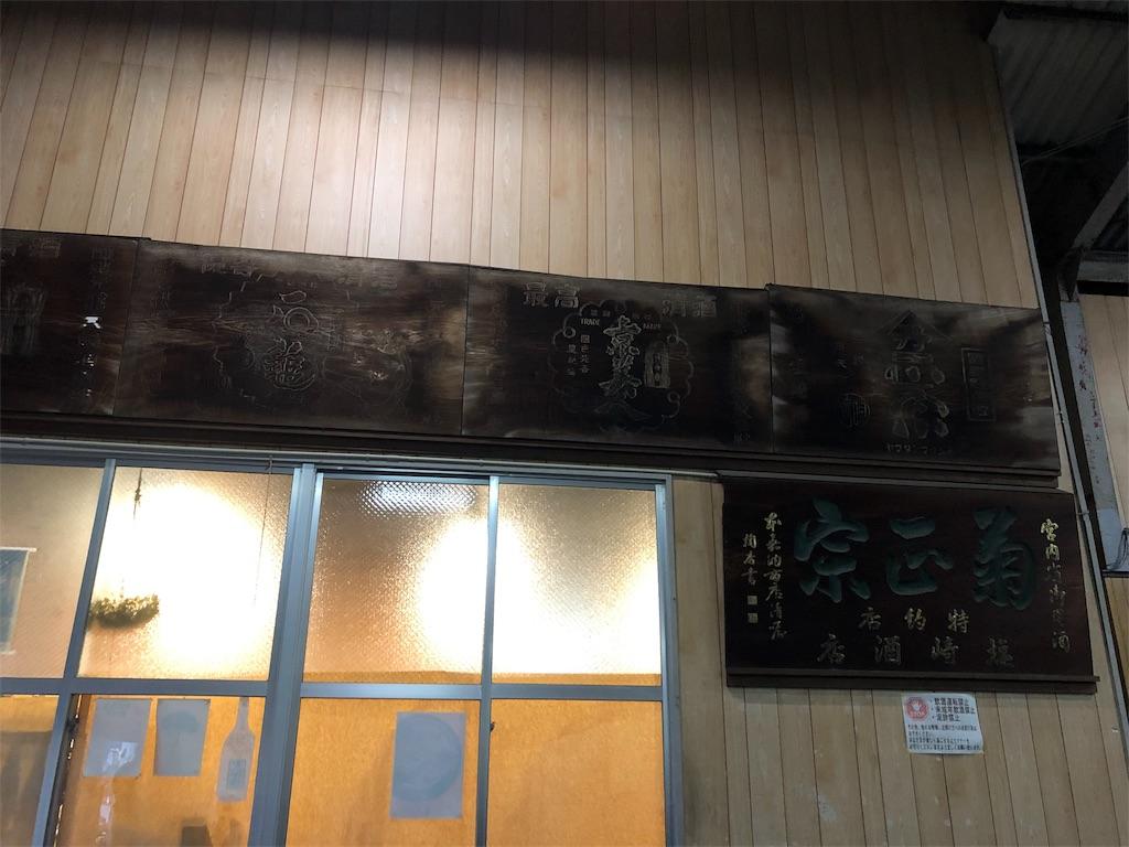 f:id:masanori-kato1972:20190304151133j:image