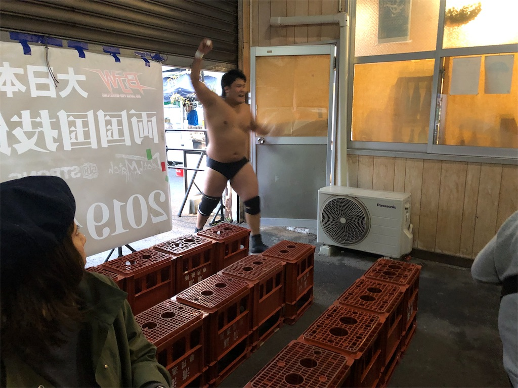 f:id:masanori-kato1972:20190304151735j:image