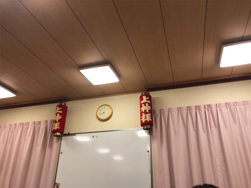 f:id:masanori-kato1972:20190306155239j:image