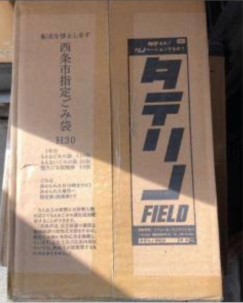 f:id:masanori-kato1972:20190306160436j:image