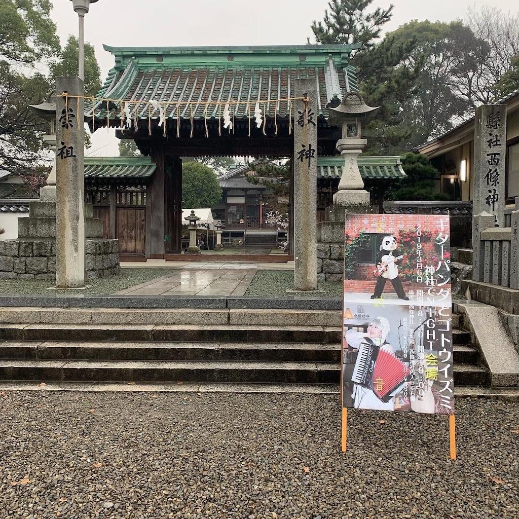f:id:masanori-kato1972:20190306162045j:image