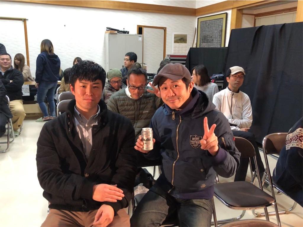 f:id:masanori-kato1972:20190307124234j:image