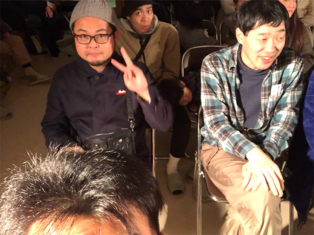 f:id:masanori-kato1972:20190307124244j:image