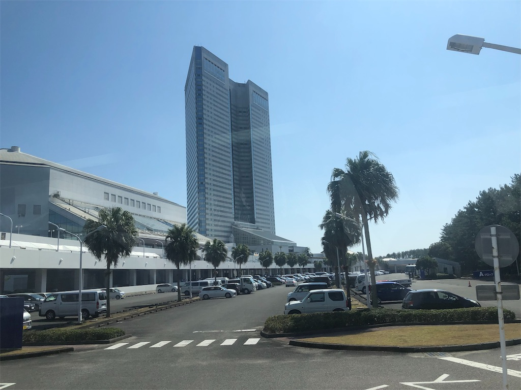 f:id:masanori-kato1972:20190308132143j:image