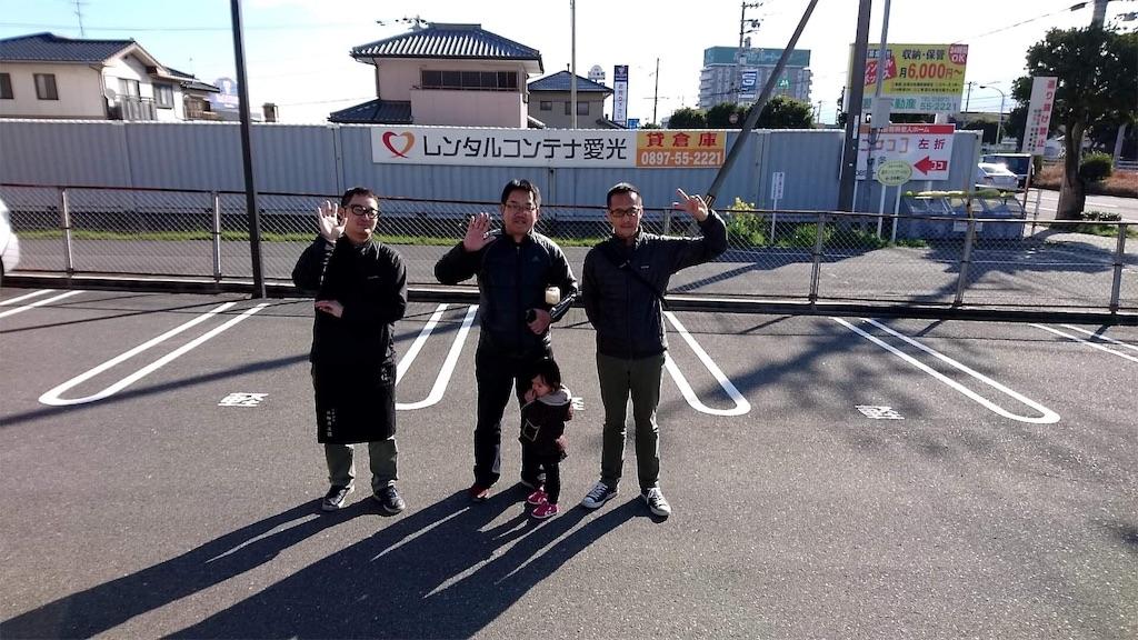 f:id:masanori-kato1972:20190308143721j:image