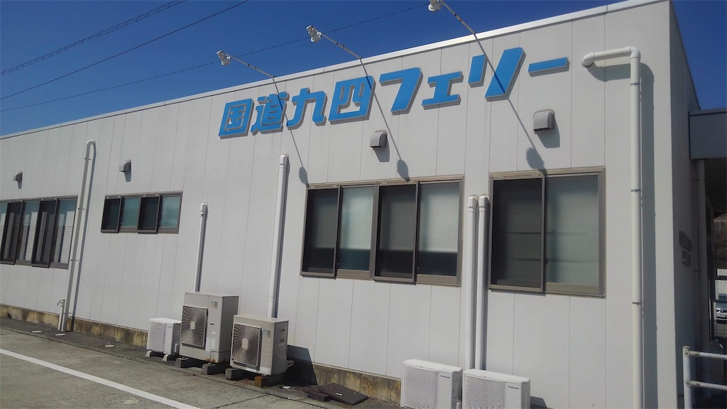 f:id:masanori-kato1972:20190308143853j:image
