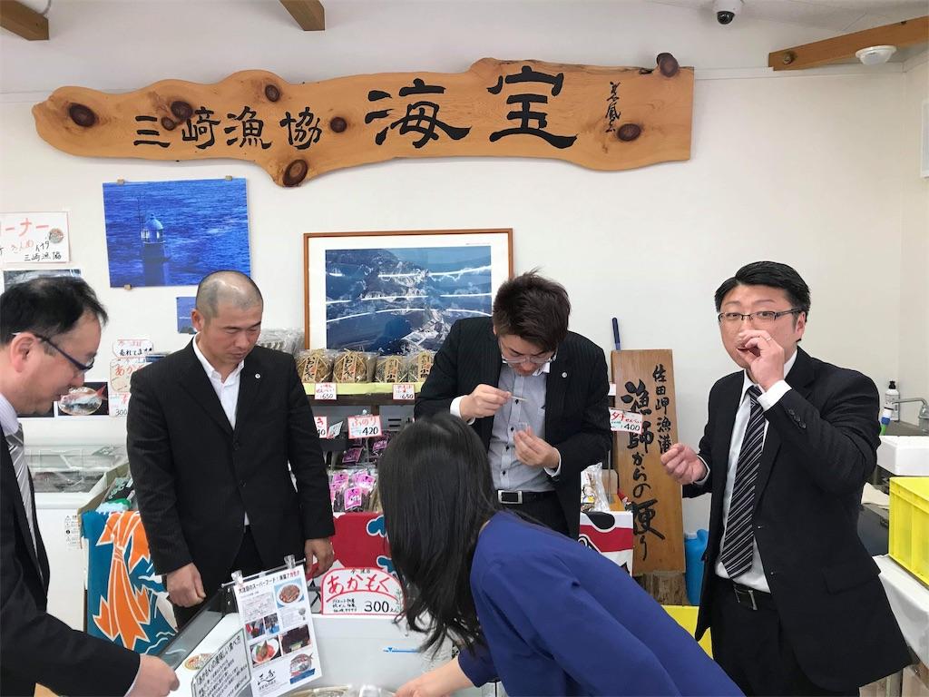 f:id:masanori-kato1972:20190308143858j:image