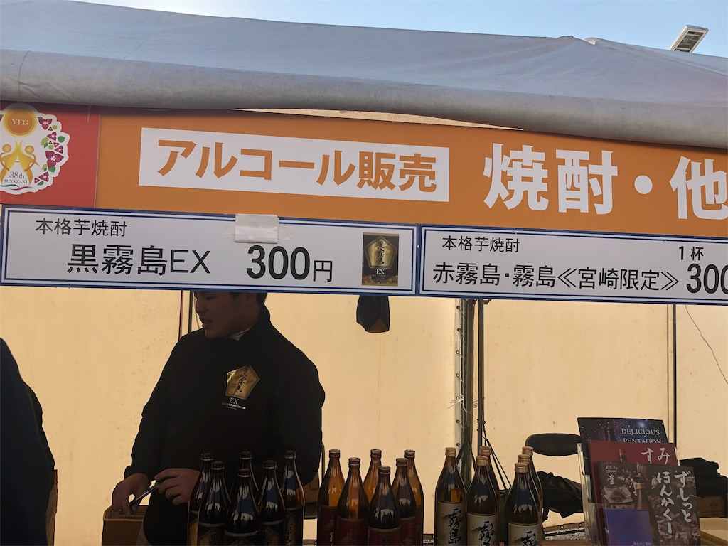 f:id:masanori-kato1972:20190309095138j:image