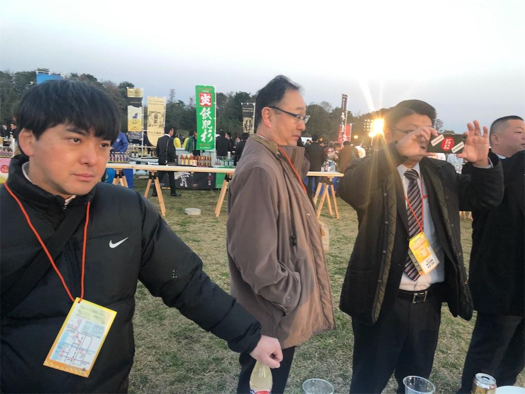 f:id:masanori-kato1972:20190309100056j:image