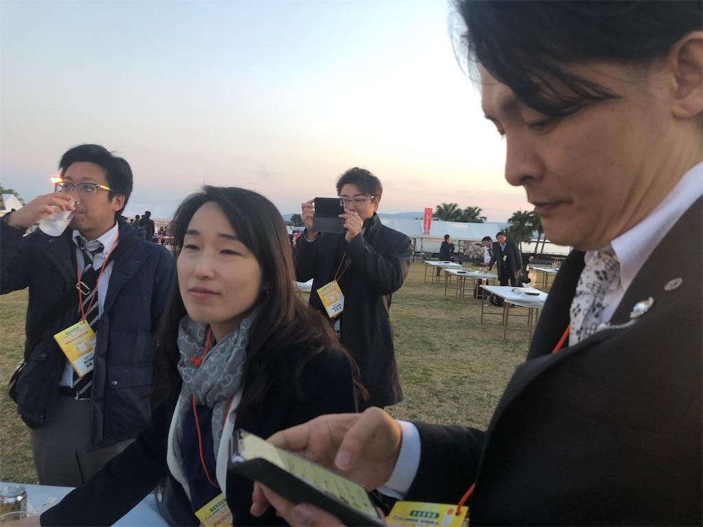 f:id:masanori-kato1972:20190309100101j:image