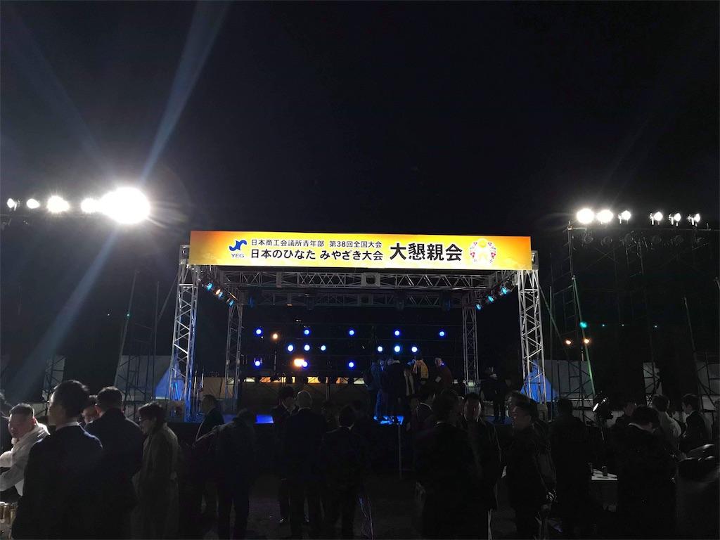 f:id:masanori-kato1972:20190309101117j:image