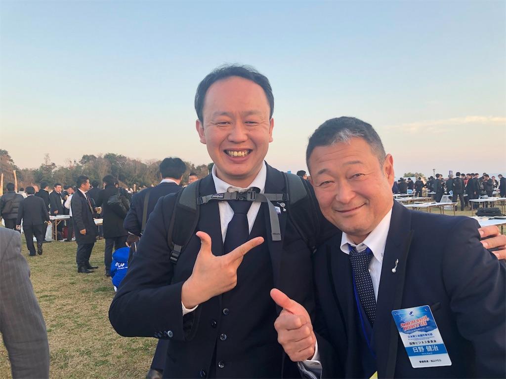 f:id:masanori-kato1972:20190309102348j:image
