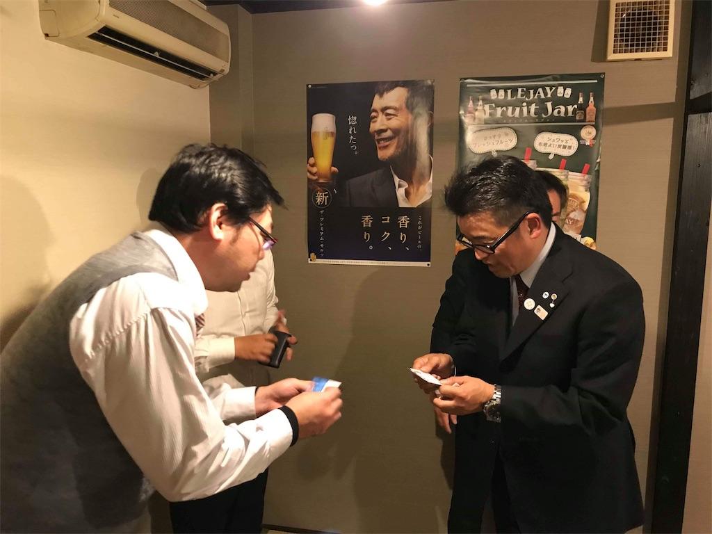 f:id:masanori-kato1972:20190309103953j:image