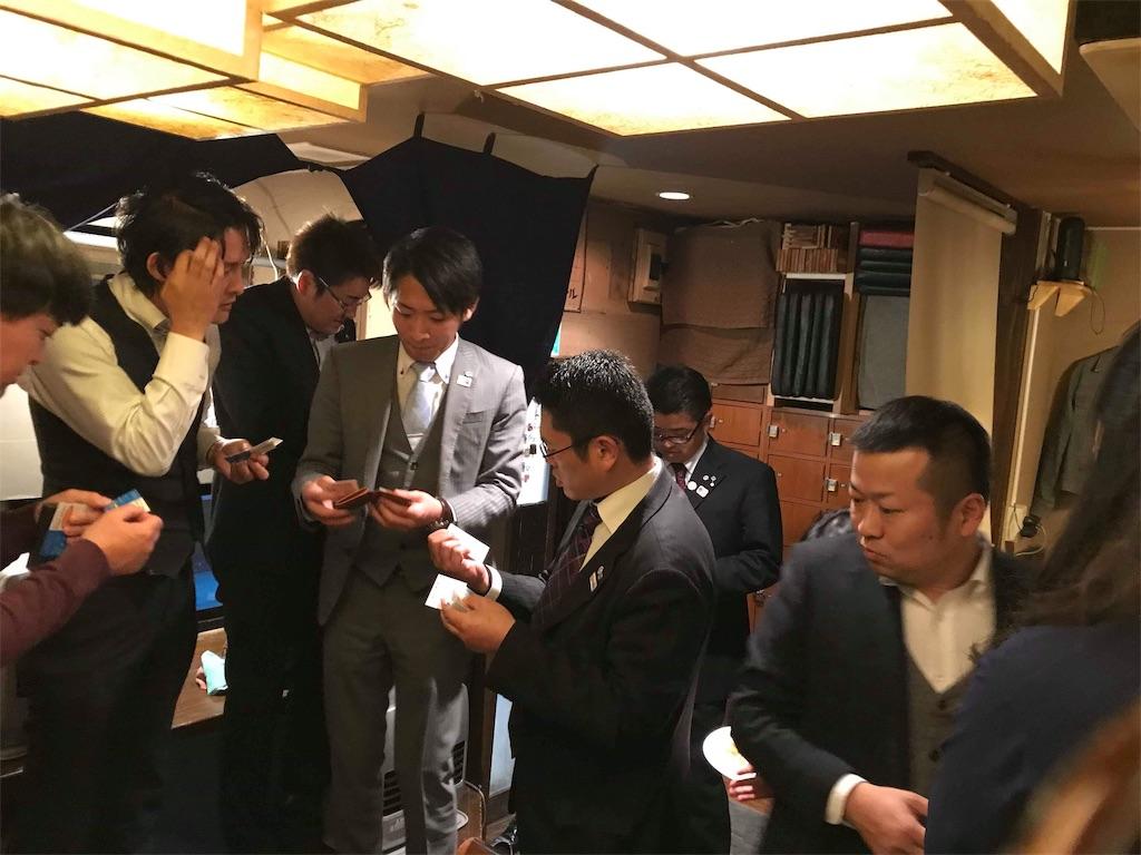f:id:masanori-kato1972:20190309103959j:image