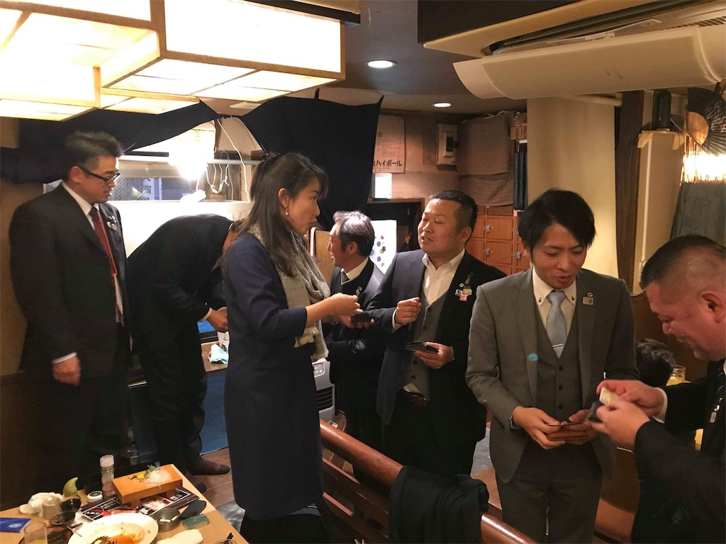f:id:masanori-kato1972:20190309104004j:image