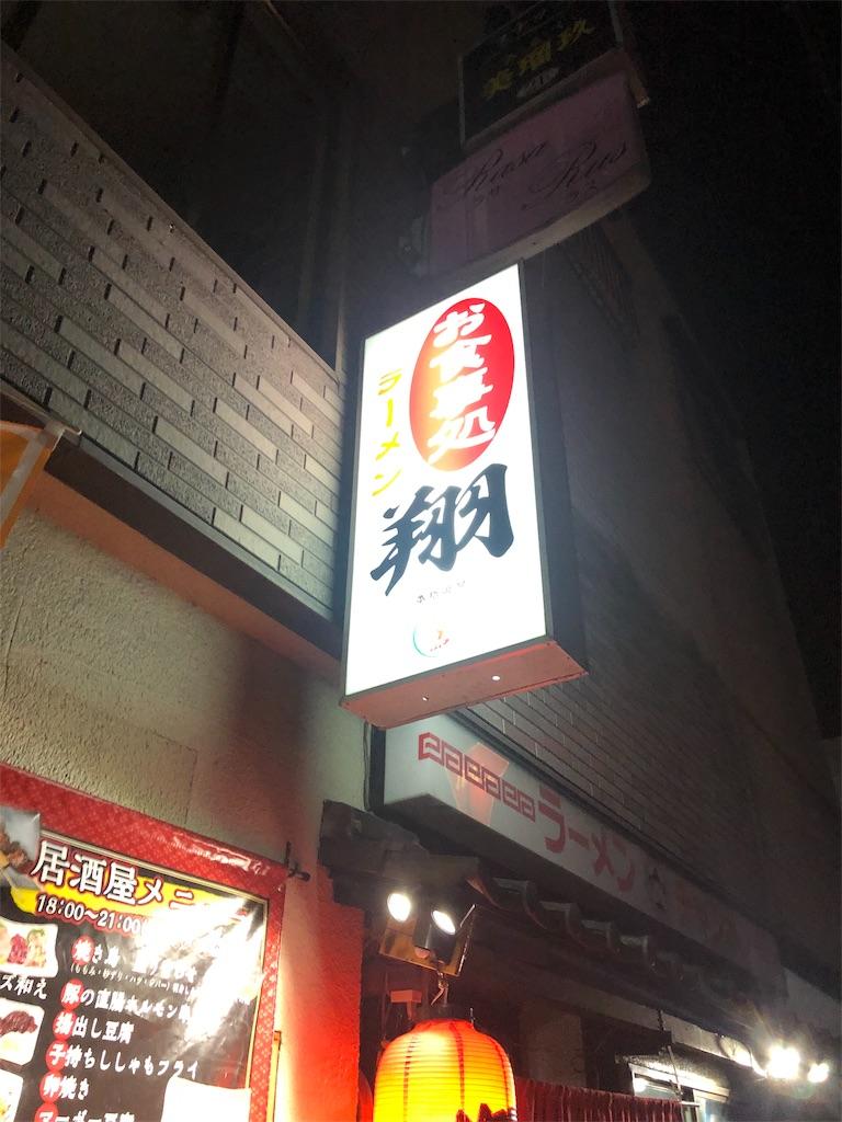 f:id:masanori-kato1972:20190309110015j:image