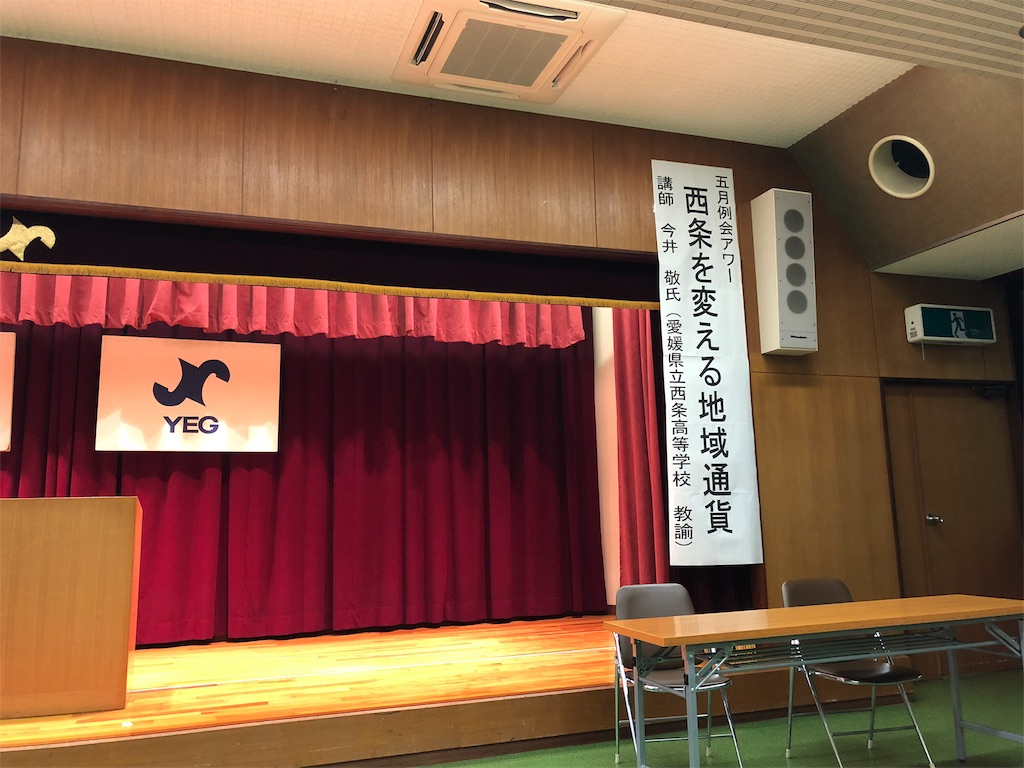 f:id:masanori-kato1972:20190312173619j:image