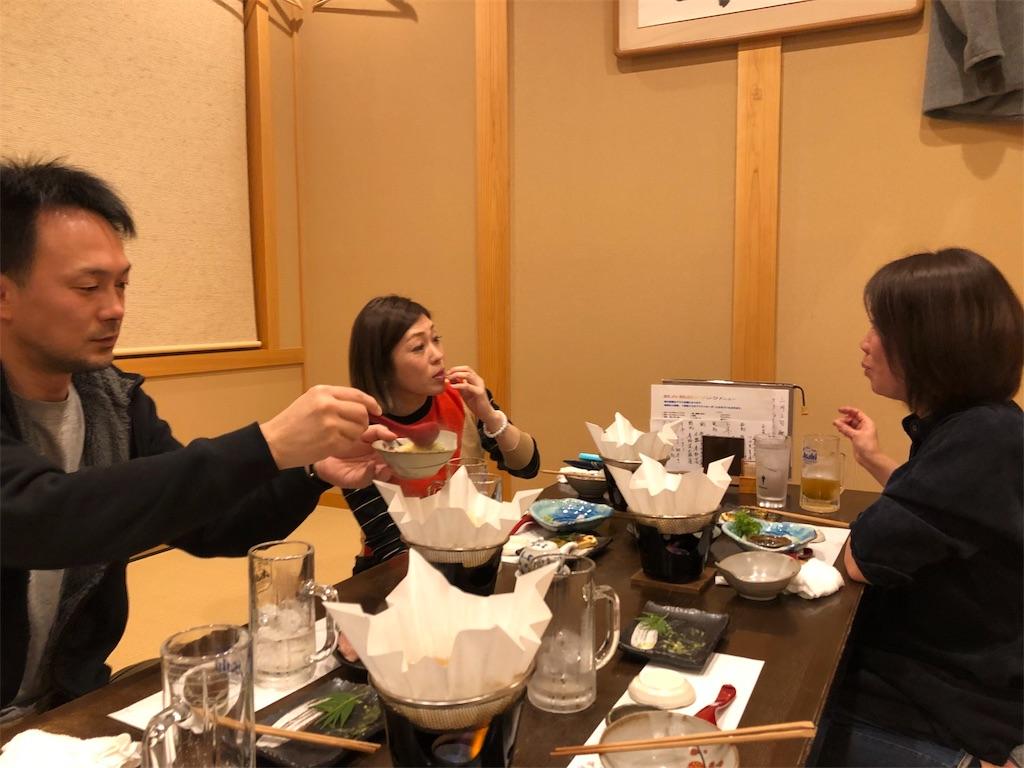 f:id:masanori-kato1972:20190312173734j:image