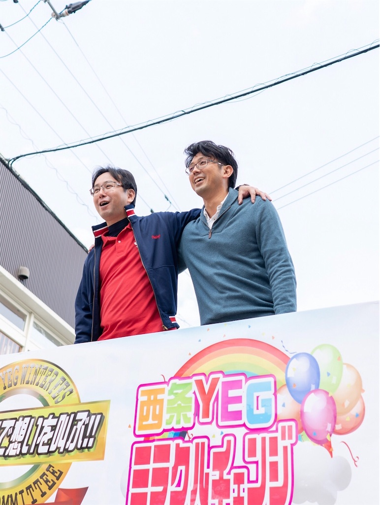 f:id:masanori-kato1972:20190312175547j:image