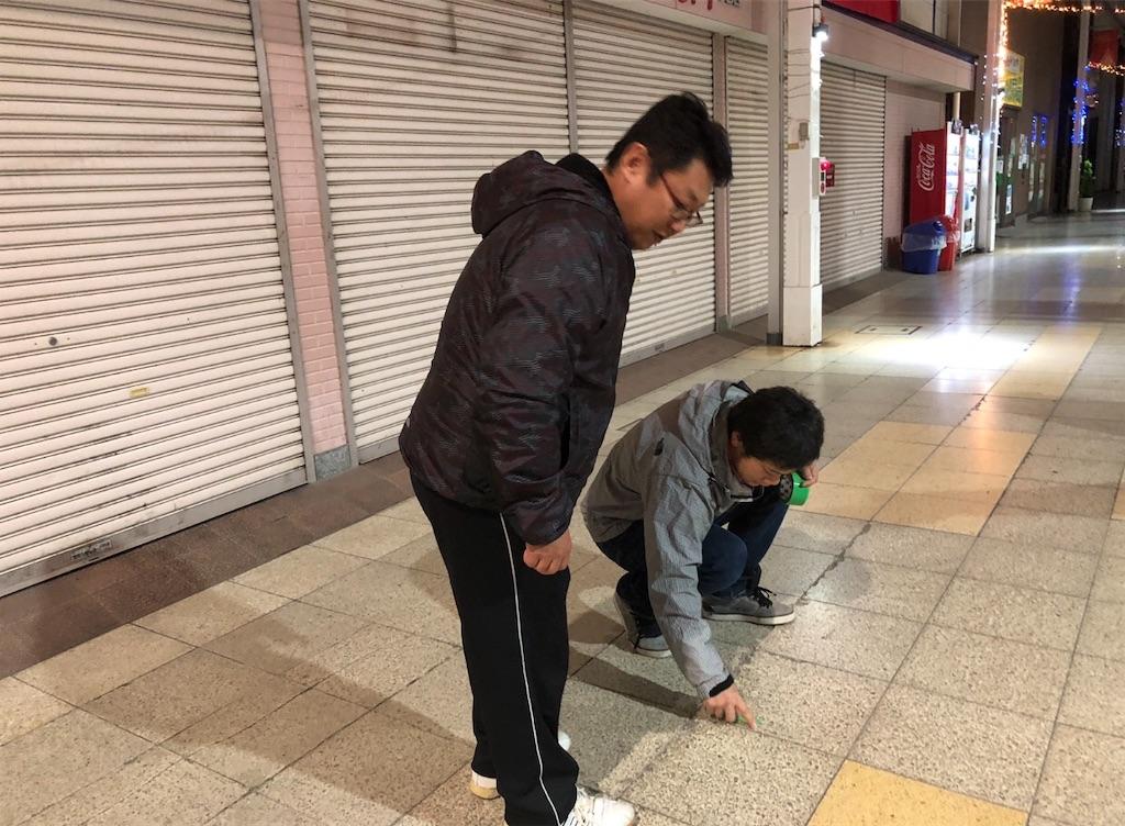 f:id:masanori-kato1972:20190312175556j:image