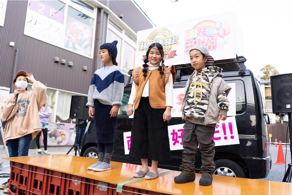 f:id:masanori-kato1972:20190312175612j:image