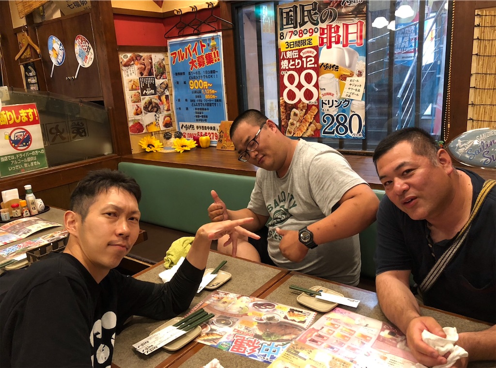 f:id:masanori-kato1972:20190312231340j:image
