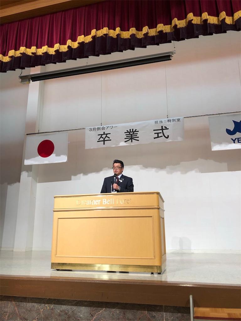 f:id:masanori-kato1972:20190314132155j:image