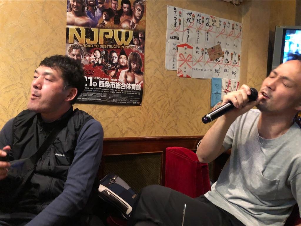 f:id:masanori-kato1972:20190315122550j:image
