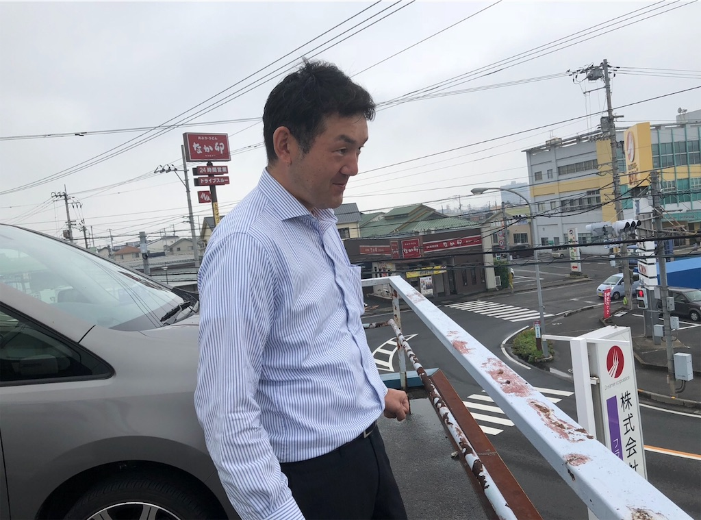 f:id:masanori-kato1972:20190315134633j:image
