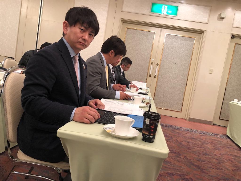 f:id:masanori-kato1972:20190316101615j:image