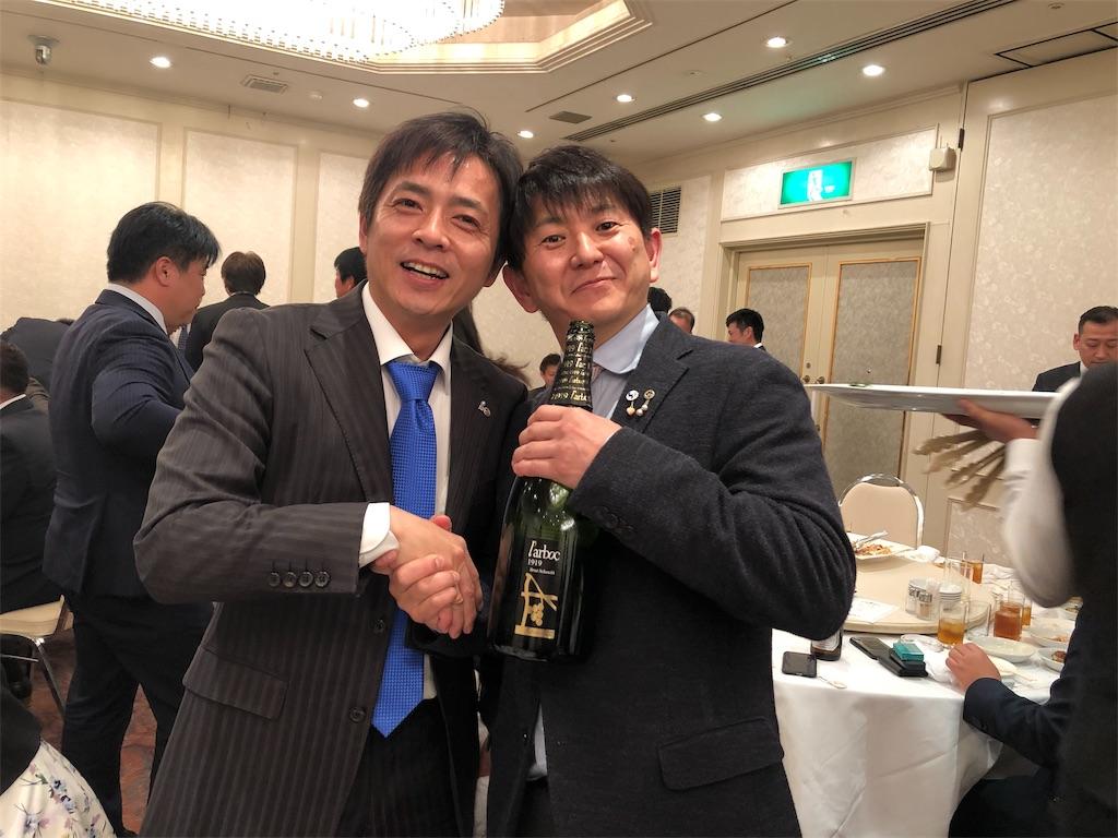 f:id:masanori-kato1972:20190316103656j:image
