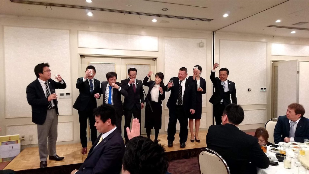 f:id:masanori-kato1972:20190316103934j:image