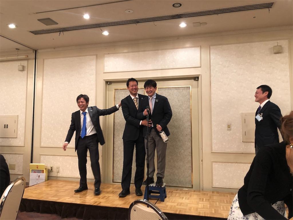 f:id:masanori-kato1972:20190316103951j:image
