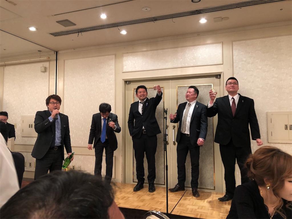f:id:masanori-kato1972:20190316104012j:image