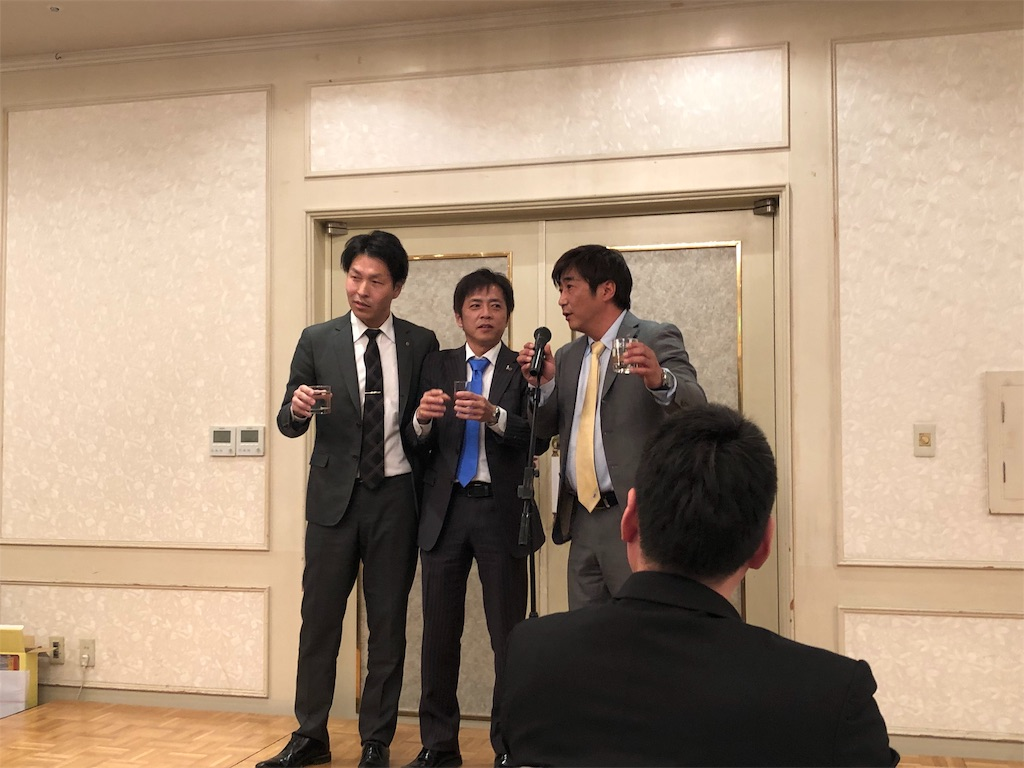 f:id:masanori-kato1972:20190316104020j:image