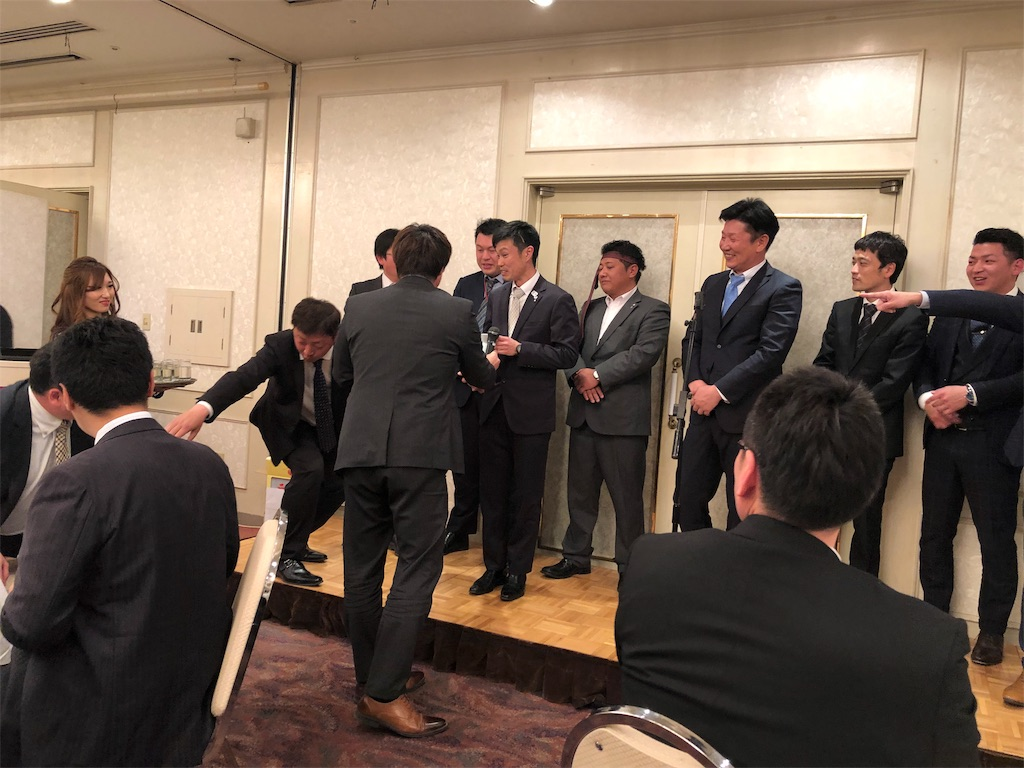 f:id:masanori-kato1972:20190316104235j:image