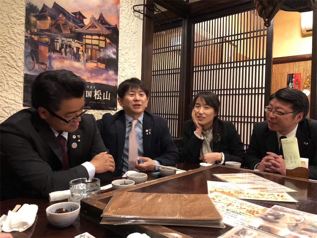 f:id:masanori-kato1972:20190316105040j:image