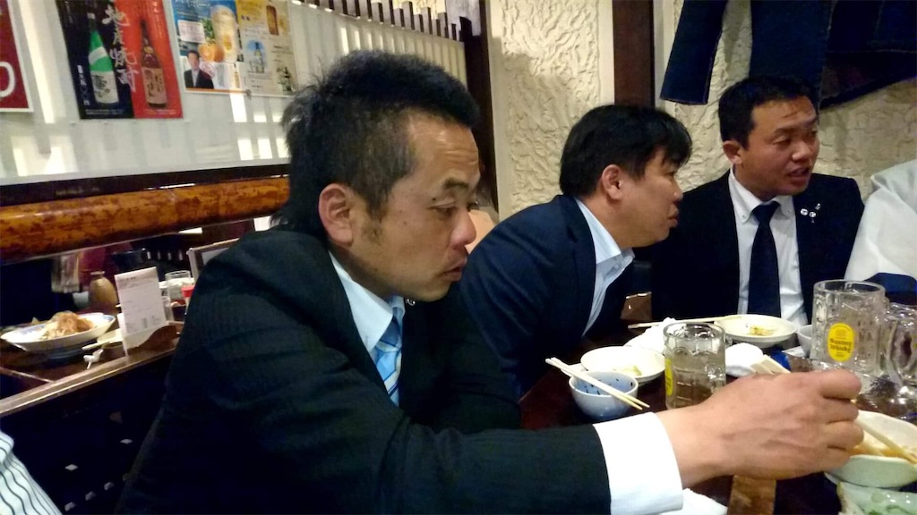 f:id:masanori-kato1972:20190316105612j:image