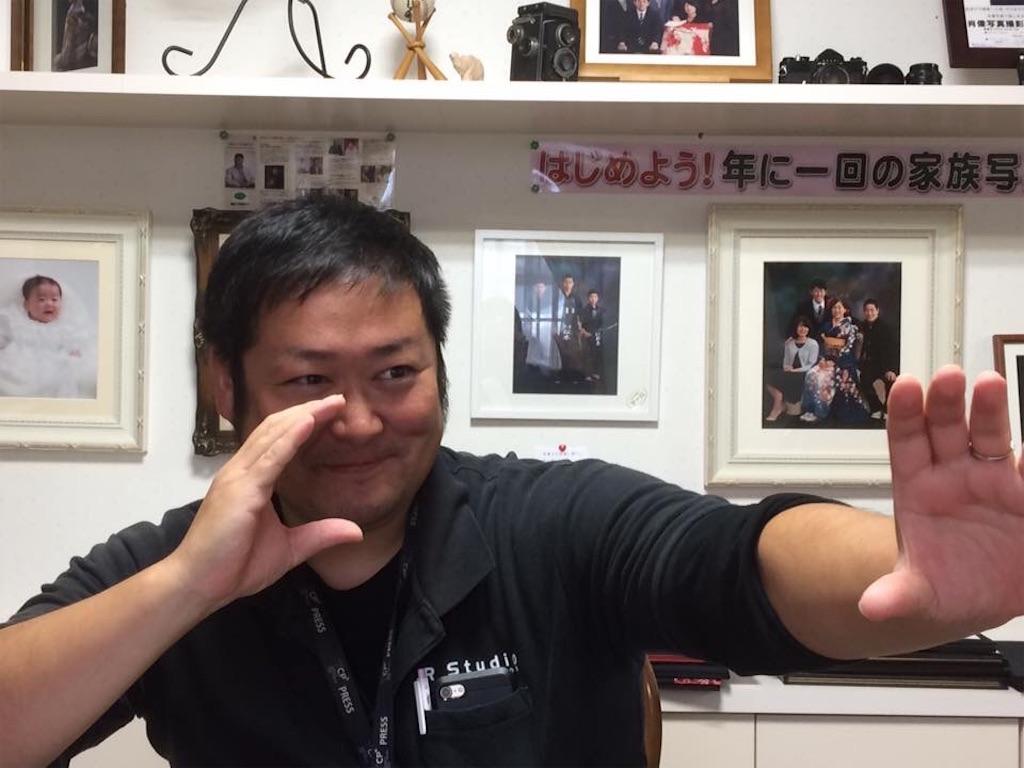 f:id:masanori-kato1972:20190317122704j:image