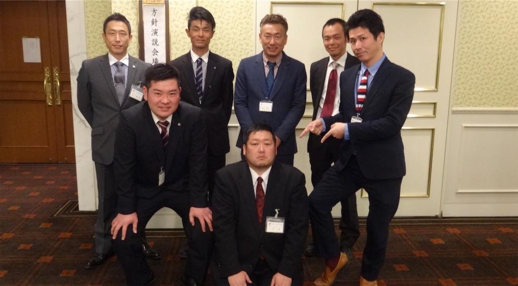 f:id:masanori-kato1972:20190317133759j:image
