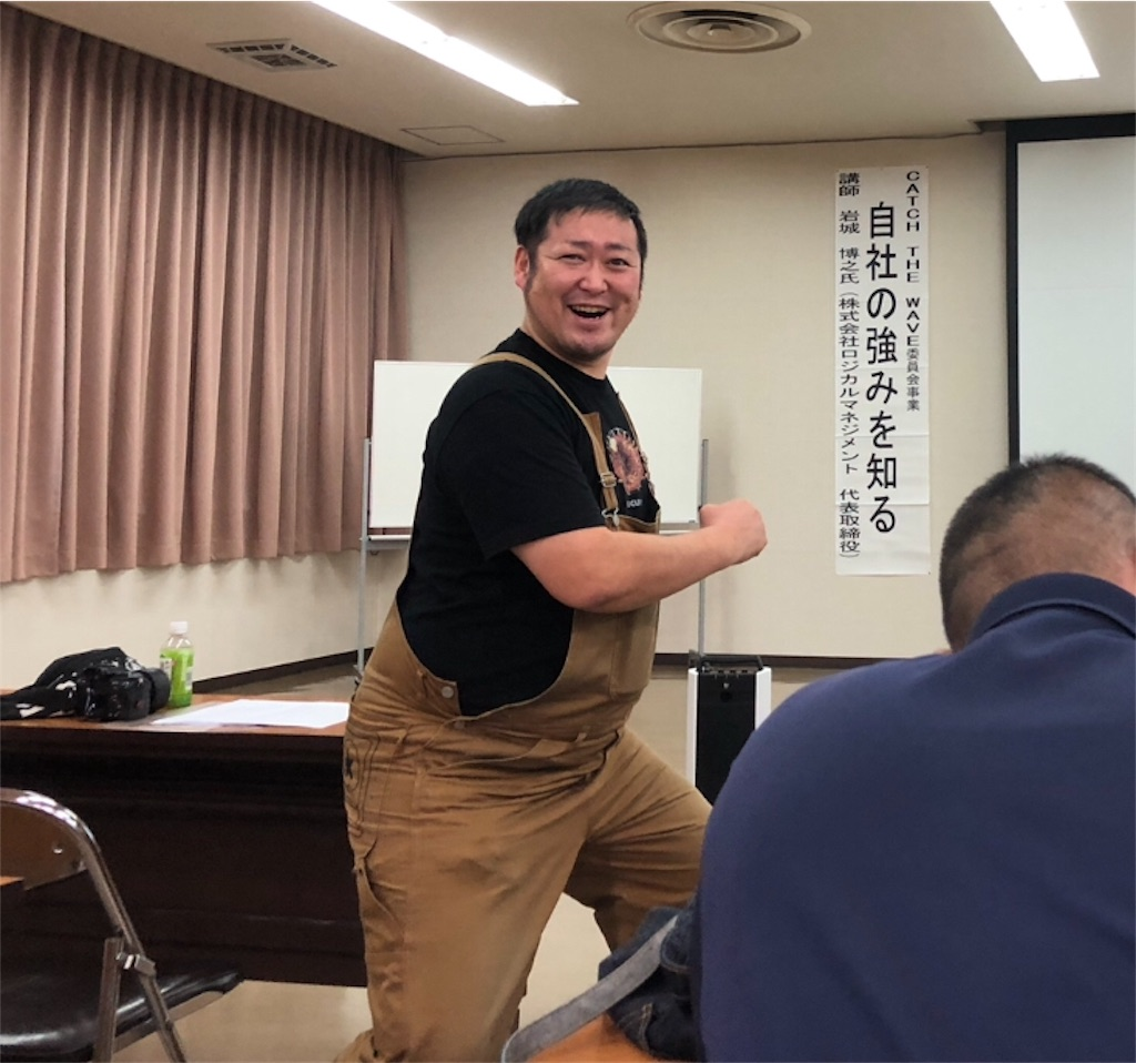 f:id:masanori-kato1972:20190317134010j:image