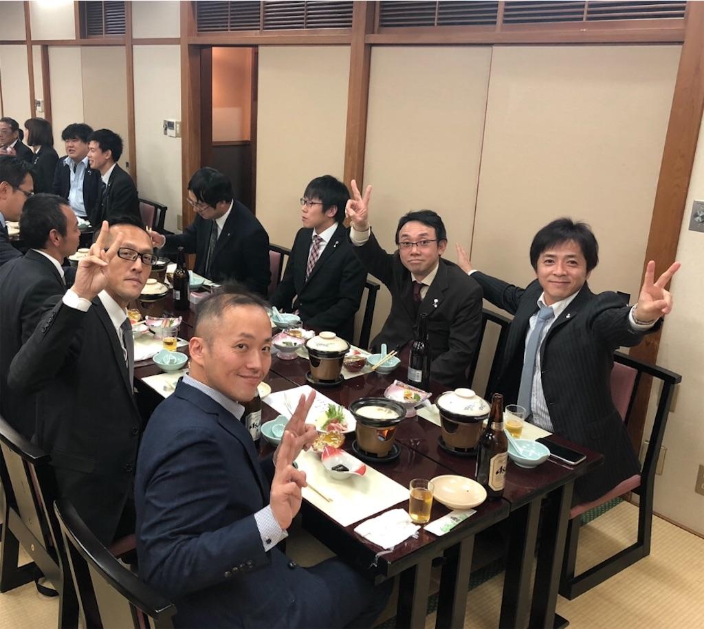 f:id:masanori-kato1972:20190318154655j:image