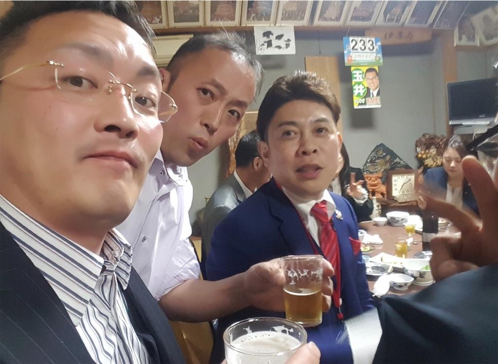 f:id:masanori-kato1972:20190318162511j:image
