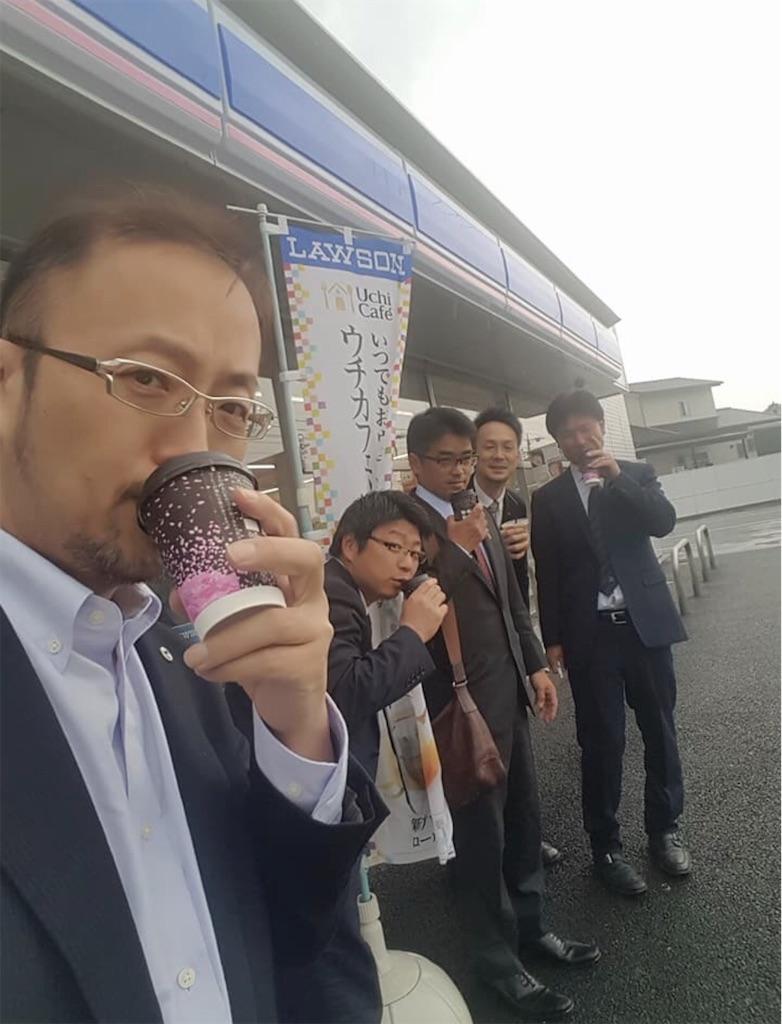 f:id:masanori-kato1972:20190318162956j:image